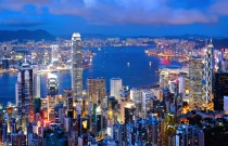 Hong Kong Ranked World's Top Luxury Real Estate Market in 2016