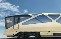 The Ultimate Travel Experience with Japan's New Ultra- Luxury Sleeper Train
