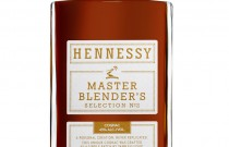 Master Blender's Selection N°2 Celebrates Launch with Release of Custom Cognac-colored Will Leather Goods Backpack