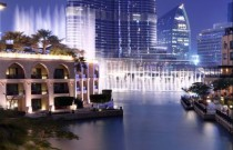 'Make Your Wish Come True' with 150 Lifestyle Experiences by Emaar Hospitality Group