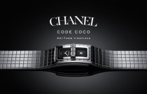 Part Watch, Part Bracelet and 100% Chanel: The New 'Code Coco' Watch by Chanel