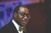 AfDB's South Korea Meeting Boosts Africa's Industrialisation