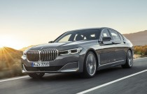 ASPIRE Pick of the Week: The New 2020 BMW 7 Series