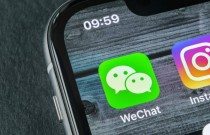 Wechat's Stories Feature Holds Potential for Luxury Brands