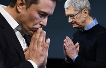 Business of Luxury: Why Apple and Tesla should Merge
