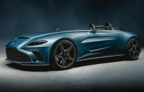 Aston Martin Newest Supercar Has Neither Roof Nor Windshield