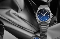 Zenith Launches Its First Dedicated Ladies' Watches Collection