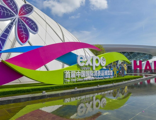 Hainan_Expo